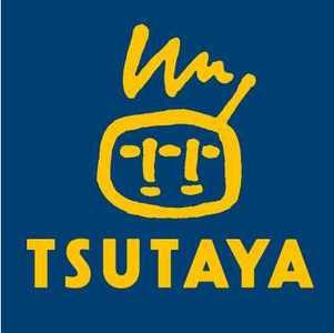 TSUTAYAで購入